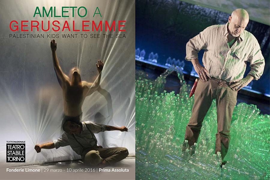 Palestina - « Amleto a Gerusalemme » Tournée teatrale in Italia fino al 13 maggio 2016