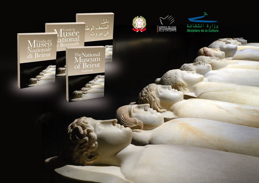 Cooperazione culturale e sviluppo, Museo nazionale di Beirut
