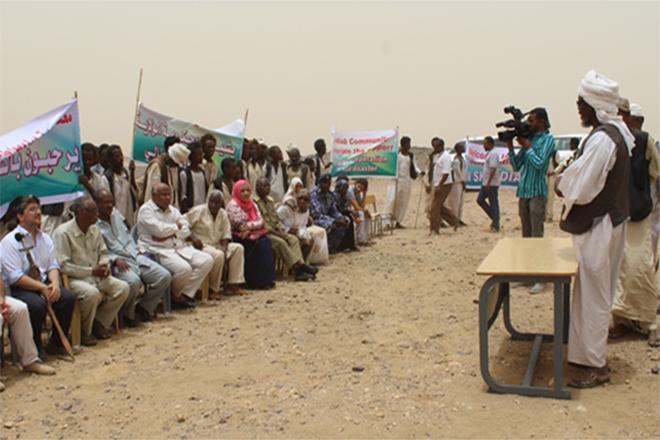 Sudan2 660x440