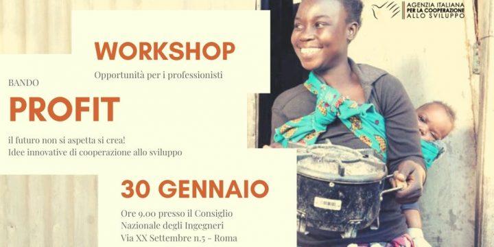 Workshop Bando Profit AICS: opportunità per i professionisti