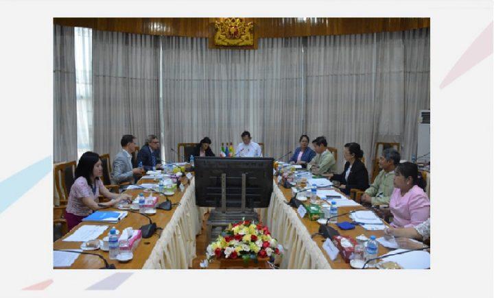 sede AICS di Yangon, Myanmar