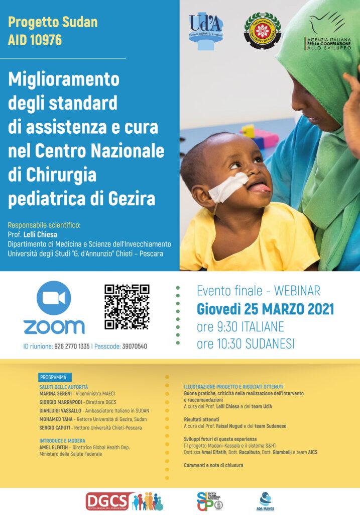 """depliant dell'Evento di chiusura del progetto """"Miglioramento degli standard di assistenza e cura nel Centro Nazionale di Chirurgia pediatrica di Gezira"""" in Sudan"""